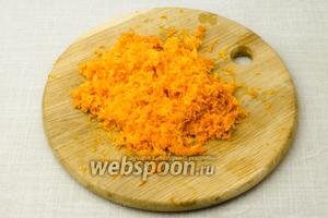 Отваренную морковь очистите от кожуры и натрите на мелкую тёрку.
