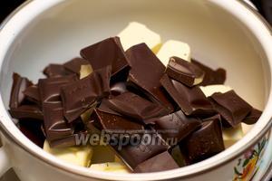 На водяной бане растопить шоколад и сливочное масло.