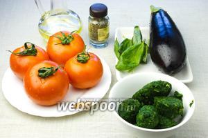 Для этого рецепта возьмите: 4 крупных помидора, 1 баклажан среднего размера, зубчик чеснока, свежезамороженный шпинат, несколько листочков зелёного базилика, оливковое масло, смесь итальянских трав.