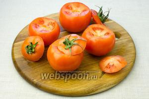 Отрежьте верхушки помидоров, чтобы получились крышечки.