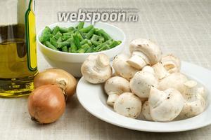 Для приготовления гарнира возьмите замороженную стручковую фасоль, шампиньоны, масло, репчатый лук и специи.