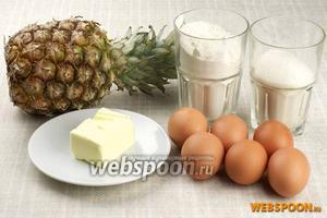 Итак, для приготовления пирога берём яйца, маку, сахар, сливочное масло и ананас чуть крупнее маленького.