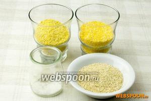 Для этого рецепта возьмите: кукурузную крупу, пшённую крупу, кунжут и соль.