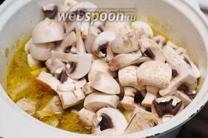 Добавить грибы и готовить всё ещё 10-15 минут.