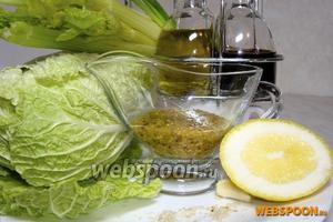 Для приготовления этого салата вам понадобится капуста пекинская, стебли сельдерея, лук зелёный, укроп. Для заправки — горчица французская (с зёрнышками), соус соевый, лимонный сок, соль морская и кунжут.