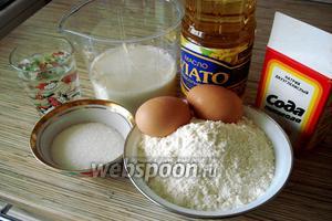 Для приготовления блинов нам потребуются такие продукты: яйца, молоко, мука, растительное масло (3 ст. л. в тесто и 4-5 ст. л. для жарки блинов), сахар, соль, сода и кипяток.