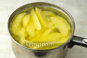 Отварить картофель в подсоленной воде 3-5 минут.