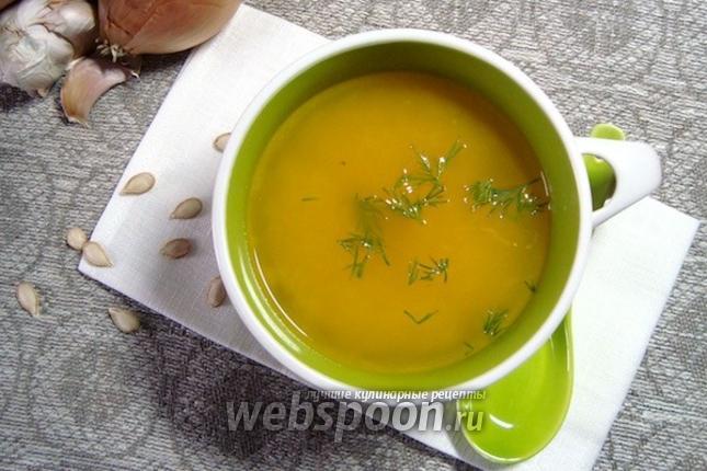 Фото Суп-пюре из тыквы с имбирём