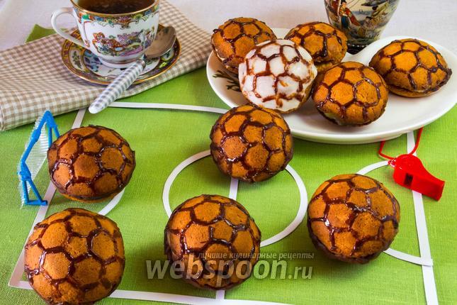 Фото Печенье «Мячи Евро 2012» с заварным кремом