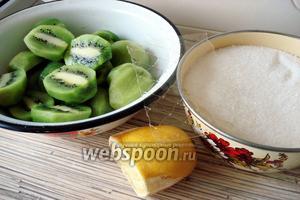 Для приготовления джема нам понадобится: киви, сахар, лимонный сок и пластинка желатина.