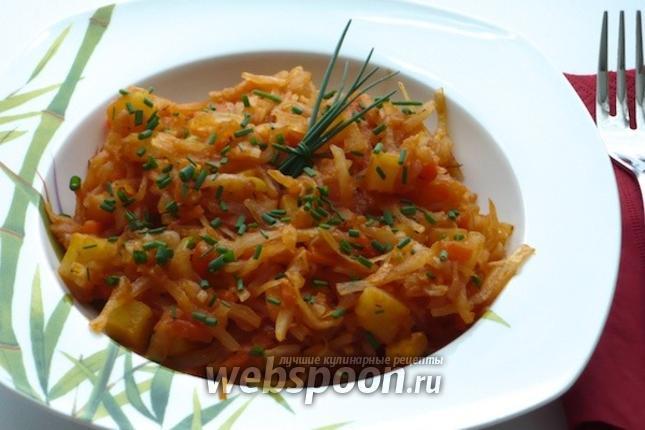Фото Капуста тушёная с картофелем и томатом