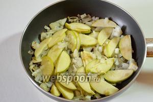 К луку добавить порезанные яблоки.