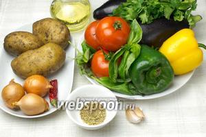 Для этого блюда возьмите: 2 баклажана, 3 картофелины, 3 луковицы, 2 сладких перца разного цвета, 3 помидора, свежий зелёный базилик, чеснок, растительное масло.