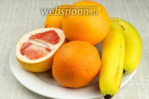 Для приготовления смузи возьмём половину красного грейпфрута, 3 сочных апельсина и 1-2 спелых сладких банана.