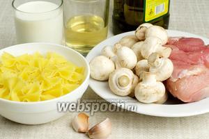Для приготовления пасты возьмём макароны «бантики», филе индейки, шампиньоны, оливковое масло, сливки жирностью 20 %, белое сухое вино, сухой тимьян и чеснок.