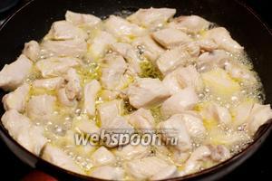 Разогреть в глубокой сковороде 2-3 столовые ложки оливкового масла и обжарить индейку до слегка румяного цвета.