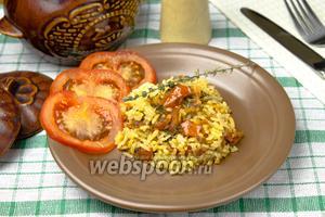 Пряный рис в горшочках
