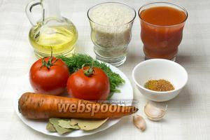 Для этого блюда возьмите: 1 стакан риса, 1 стакан домашнего томатного сока, 2 помидора, 1 крупную морковь, 2 зубчика чеснока, зелень, специи.