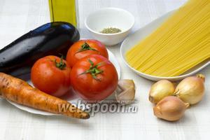 Чтобы приготовить постную пасту возьмите: 1 крупный баклажан, 400 грамм спагетти, 3 помидора, 1 морковь, 2-3 головки репчатого лука, 2 зубчика чеснока, сухой орегано, розмарин, тимьян, соль и перец.