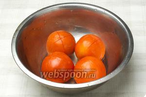 На помидорах сделать поперечные надрезы и обдать кипятком. Затем очистить от шкурки.