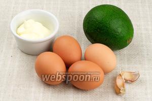 Для приготовления закуски возьмём 4 яйца, спелый авокадо, 1-2 зубчика чеснока, 1-2 столовые ложки майонеза и специи.