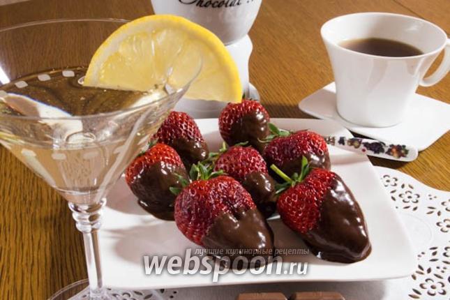 Фото Шоколадное фондю