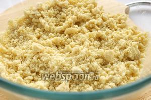 Готовим песочную крошку для теста. Для этого растираем руками 1,5 стакана муки, 0,5 стакана сахара и 100 граммов маргарина.