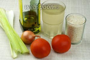Для приготовления блюда понадобится рис,  куриный бульон , помидоры, лук, стебли сельдерея, сыр пармезан.