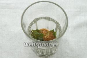 Сверху мяты всыпать 1-2 чайные ложки тростникового сахара.
