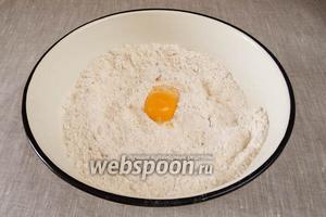 Добавить желток одного яйца.