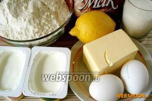 Для приготовления маффинов нам потребуется: пшеничная мука, сливочное масло, яйца, сахар, натуральный йогурт, лимон, мак, разрыхлитель, сода, соль.