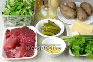 Из продуктов возьмите: говядину, маринованные корнишоны 5-8 штук, салатный микс, 4 средние картофелины, твёрдый сыр, 1 зубок чеснока, петрушку, зелёный лук, горчицу, яблочный уксус, подсолнечное масло, соль, перец.