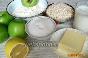 Для приготовления пирога нам потребуется: пшеничная мука, сливочное масло, овсяные хлопья, сахар, соль, молоко, яблоки, лимонный сок, корица и мускатный орех.