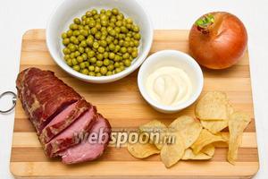 Основные ингредиенты: ветчина, вук, чипсы, горошек и майонез.