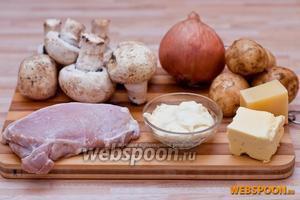 Для запечённого мяса нам потребуется: филе свинины или говядины, грибы, 3-4 молодых картошки, твёрдый сыр, лук, 2 столовые ложки сметаны, столовая ложка уксуса, соль, чёрный перец, паприка, сладкий перец, сушёный базилик и орегано.