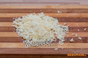 Пока мясо готовится, трём сыр на крупной тёрке.