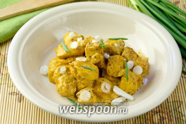 Рецепт курица с карри