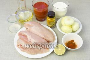 Чтобы приготовить такое блюдо возьмите: куриное филе, домашний томатный сок, сливки жирностью 20 %, смесь карри, репчатый лук, половину лимона, сахар, паприку, молотый красный перец, растительное масло.