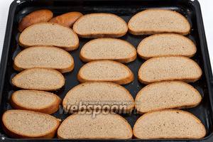 Режем хлеб, ставим его в духовку и поджариваем до тёмного цвета.