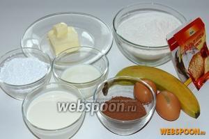 Для приготовления нам потребуется мука, слегка размягчённое сливочное масло (заранее выложить из холодильника и подержать при комнатной температуре), яйца, молоко, сахарная пудра, ванилин, разрыхлитель, сливки 33 %, какао для обсыпки, банан для украшения.