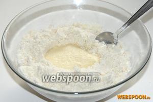 Сделать углубление в мучной смеси и влить в него взбитые с молоком яйца.