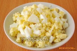 Яйца отварить вкрутую (в течение 10 минут), опустить в холодную воду, очистить, остудить и порубить.