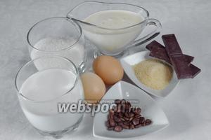 Для приготовления панакоты необходимо взять молоко, сливки 33%, желтки 4 яиц, сахар, желатин, шоколад, жареные зёрна кофе.