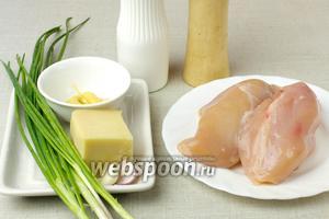 Для этого салата возьмите: куриное филе, любой твёрдый сыр, йогурт, 2 зубчика чеснока, 4 пера зелёного лука, горчицу, перец, соль.