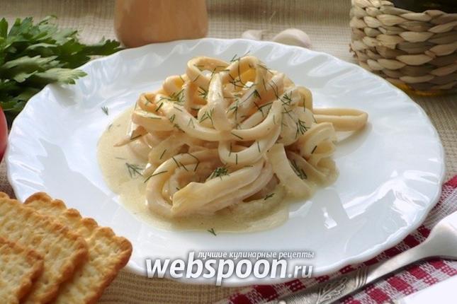 салат из кальмаров с сметаной рецепт