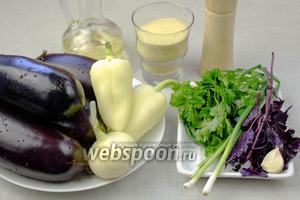 Чтобы приготовить это блюдо возьмите: баклажаны, болгарский перец, репчатый лук, зелёный лук, петрушку, базилик, крупу кус-кус, чеснок, растительное масло.