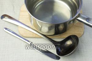Для следующего этапа понадобятся: кастрюля, металлический половник (черпак обязательно должен быть из метала) и приборный нож.