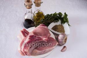 Чтобы приготовить это блюдо, нужно взять свинину на кости, свежие травы мяты, тимьяна, базилика, головку чеснока, соль, чёрный перец, оливковое масло.