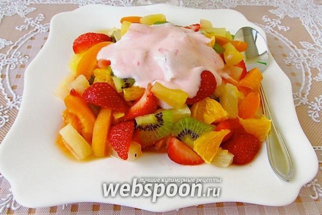 Фото Десертный салат «Пища богов»
