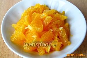 Апельсин очистить, разделить на дольки, снять с них белую кожицу и нарезать небольшими кусочками.